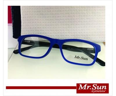 Óculos de Grau (19) - Óticas Online 123c72d1c3